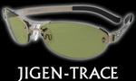 jigen-trace02.jpg