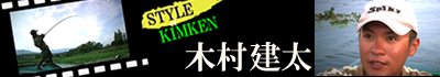 kimken2.jpg