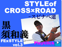 crosstop.jpg